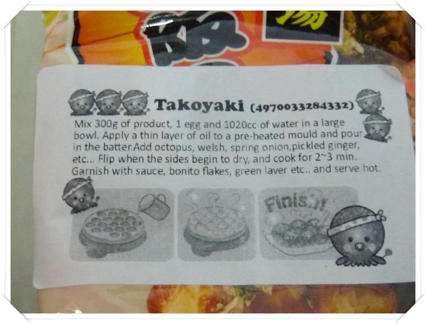 Dec 30- Homemade Takoyaki Batter