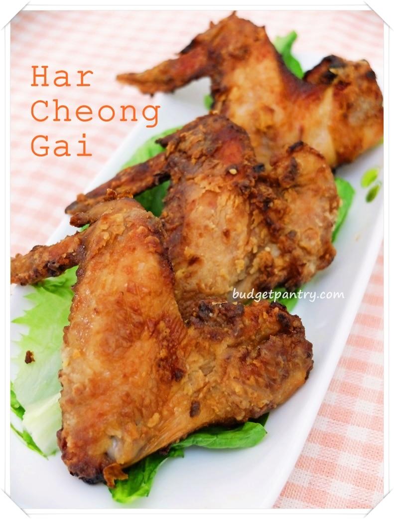 Jan 29- Har Cheong Gai1