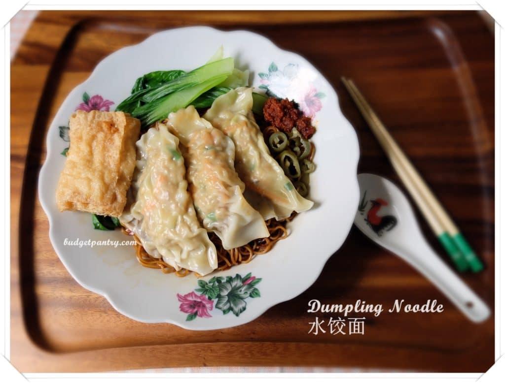 Dumpling Noodle