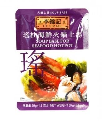 lee-kum-kee-soup-base-for-seafood-hot-pot