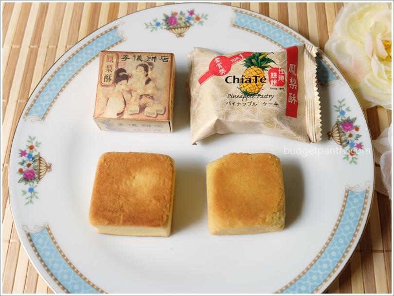 Taiwan Trip Pineapple Cake Sun Biscuits Chia Te Or Li Yi