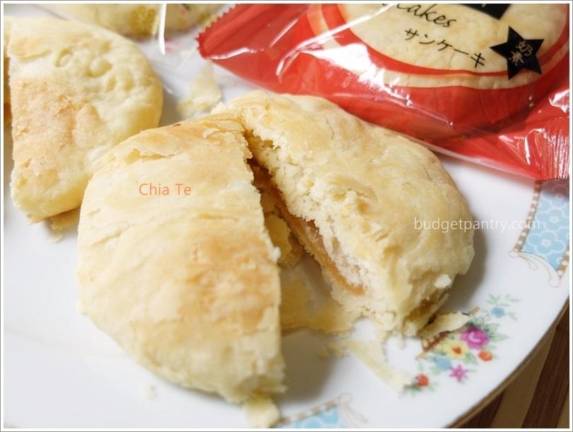Taiwan Trip Pineapple Cake Amp Sun Biscuits Gt Chia Te Or