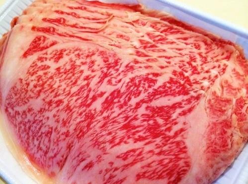 Miyazaki A4 Wagyu Sirloin Shabu Shabu Slice (150g)