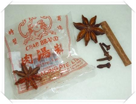 Aug-23-Braised-Pork-Belly-Spices