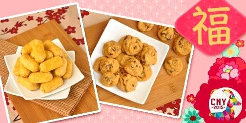 Emicakes---CNY-Tarts-&-Eggless-Cookies-Main