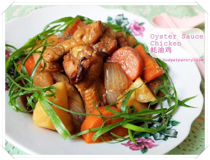 Mar 1 - Oyster Sauce Chicken