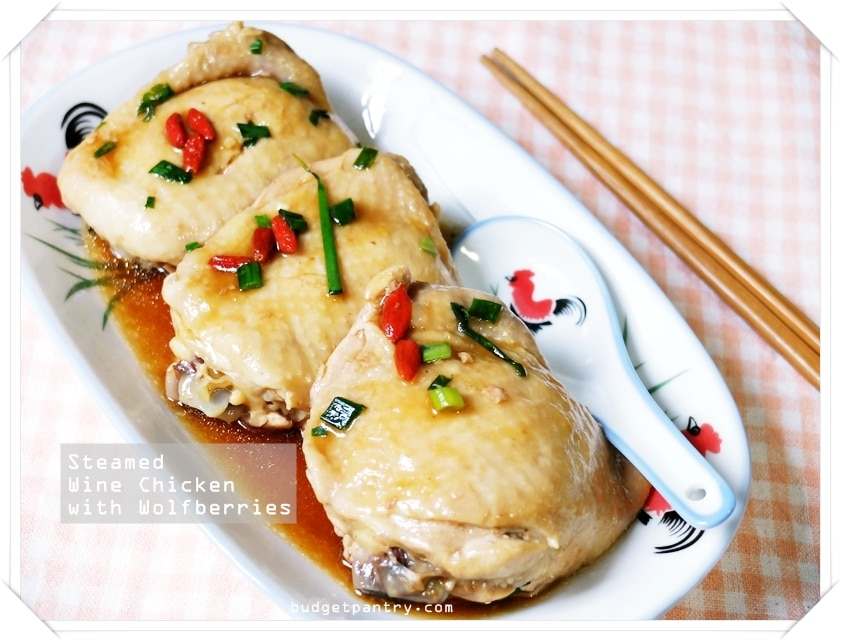 recipe: hua diao chicken recipe [12]