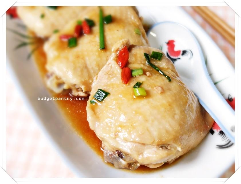 recipe: hua diao chicken recipe [26]