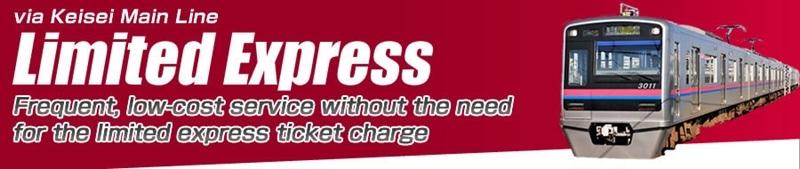 LimitedExpress01
