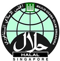 MUIS Halal Logo tiff