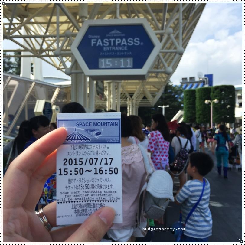 Tokyo Disneyland fast pass