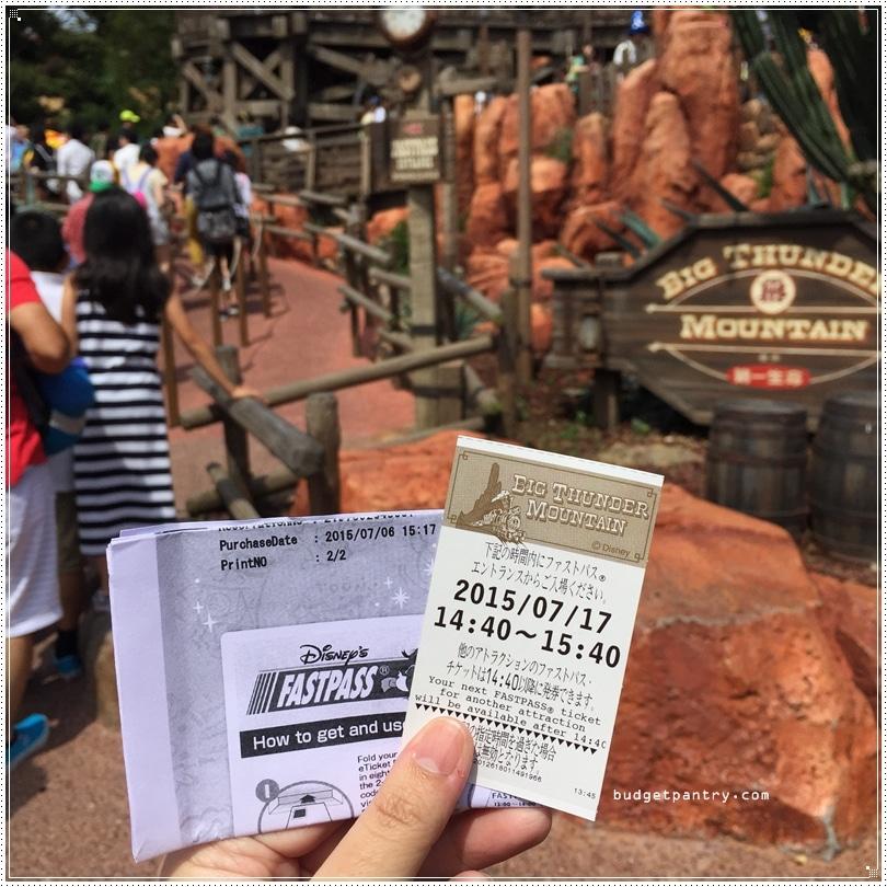 Tokyo Disneyland fast pass1