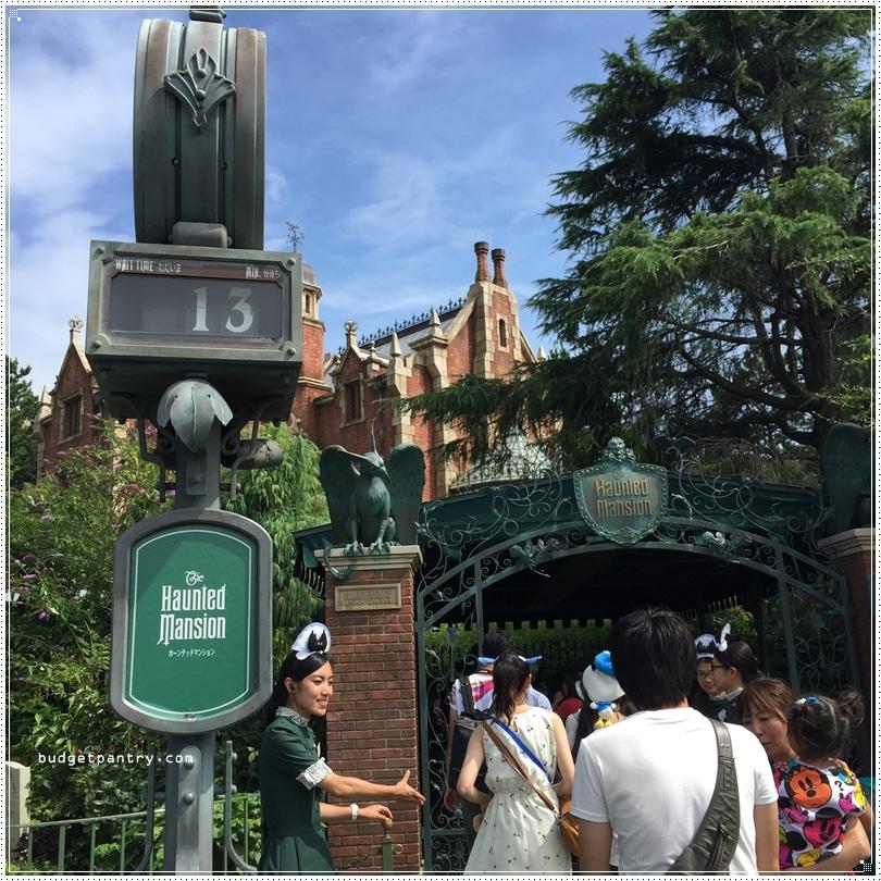 Tokyo Disneyland haunted mansion
