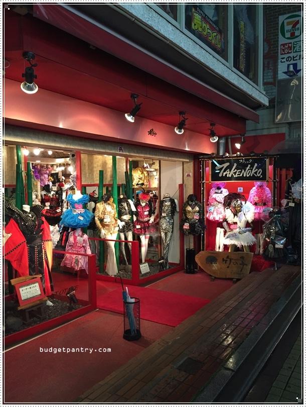 harajuku shop