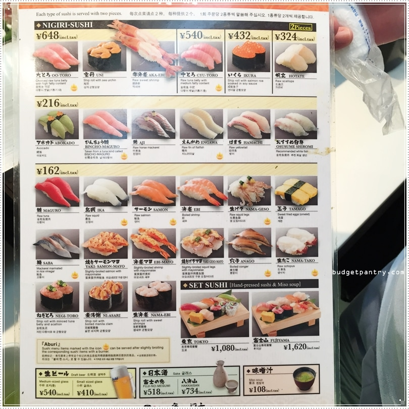 standing sushi bar menu