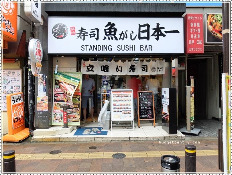 standing sushi bar shinjuku6