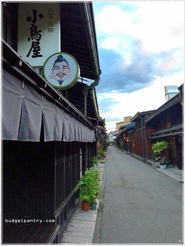 Real takayama4
