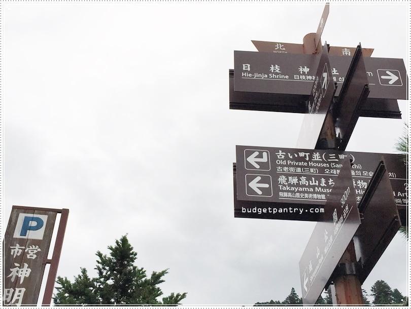 Takayama signs