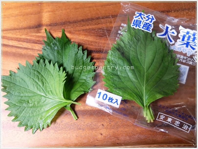Oct 22- Gamjatang Ohba Perilla Leaf