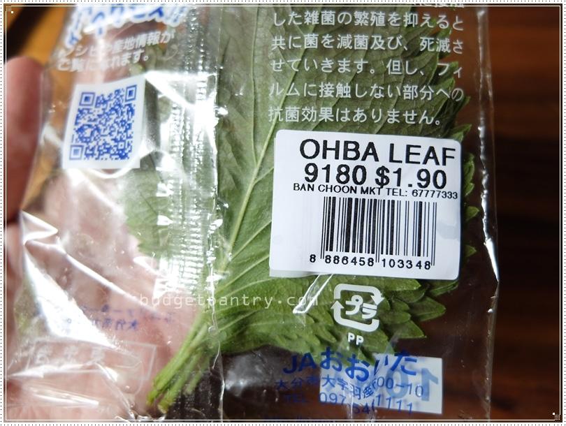 Oct 22- Gamjatang Ohba Perilla Leaf1