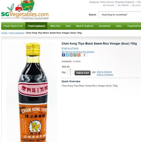 black sweet rice vinegar